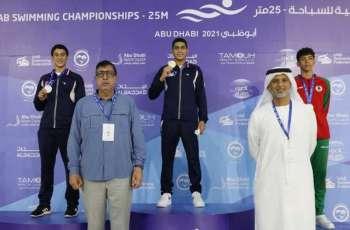 17 ميدالية تاريخية للإمارات في ختام البطولة العربية للسباحة