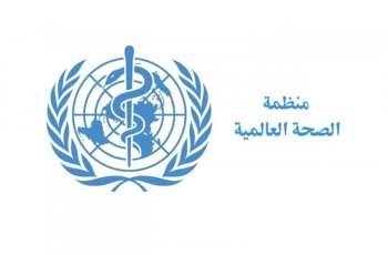 """منظمة الصحة العالمية تراقب عدوى سلالة """" AY.4.2 """" من المتحورة دلتا"""