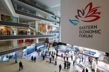 Russia's 2022 Eastern Economic Forum Scheduled for September 5-8 - Organizers