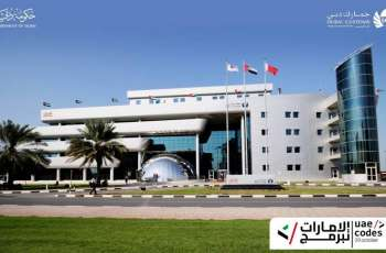 "Dubai Customs celebrates ""UAE Codes"" with five events"