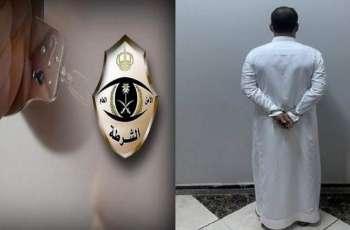 القبض علی رجل اعتداء علی عامل بمحل تجاري فی السعودیة