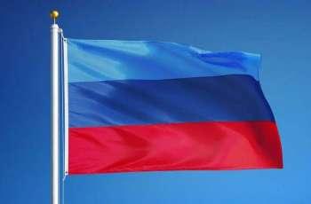 LPR Prosecutors Launching Criminal Probe Into Kiev's Abduction of LPR Officer