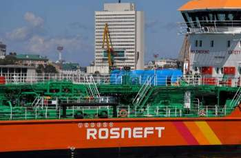 Renewable Energy Unlikely to Replace Fossil Fuels Even in Long-Term - Rosneft CEO