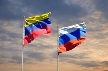 Russian, Venezuelan Foreign Ministers to Meet on November 8 - Moscow