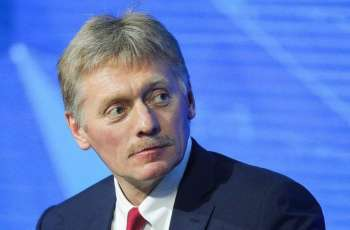 Kremlin Says No Decisions Made on Mandatory Vaccination Against COVID-19 in Russia
