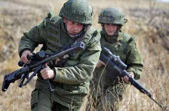 Russia Holds Large-Scale Drills of Air-Defense Forces - Defense Ministry
