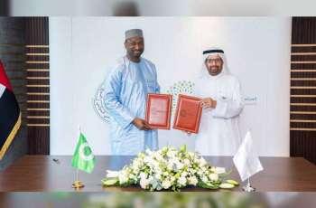 المجلس العالمي للمجتمعات المسلمة يوقع مذكرة تعاون مع مجمع الفقه الإسلامي الدولي